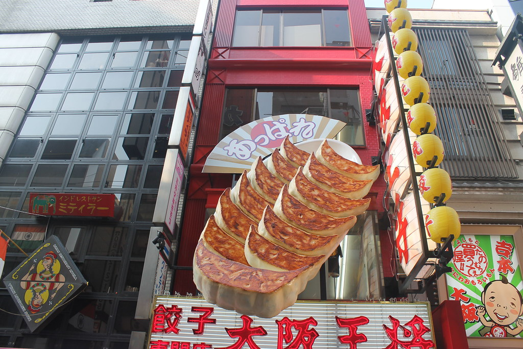 Restaurante especializado en gyozas
