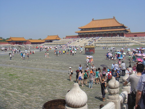 The immensity of the Forbidden City