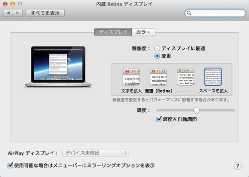 ScreenSnapz-Pro-027