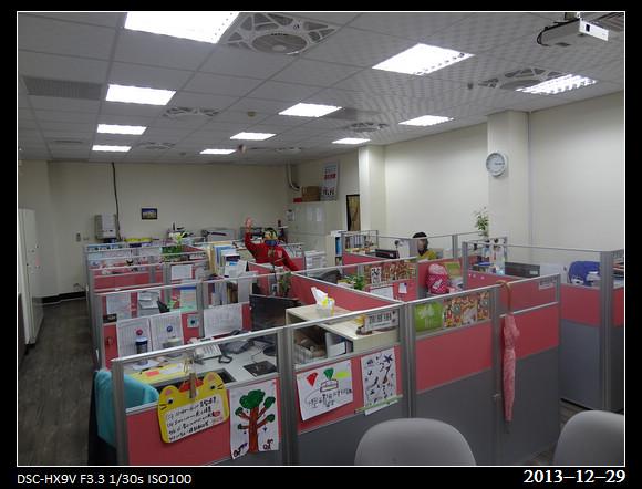 20131229_office