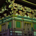 Kyoto-073