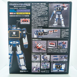 MP_Soundwave_02
