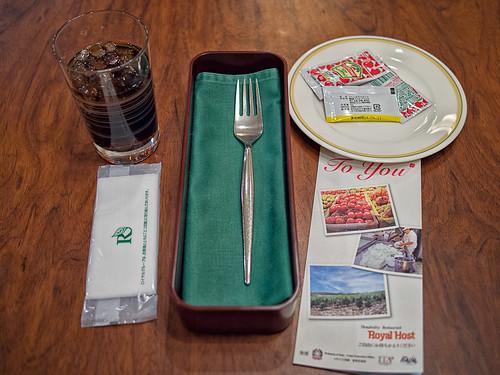 table setting japanese style