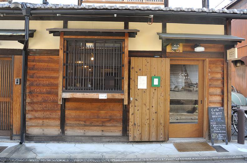 cafe organ5.jpg