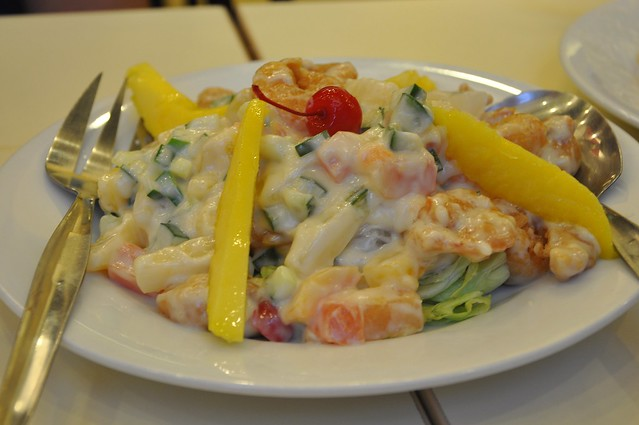 Hot Prawn Salad