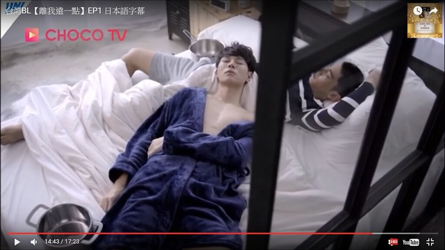 (CHOCO TV)BL劇HISTORY系列-離我遠一點 (EP1+EP2) @ 廢人藝術 :: 痞客邦