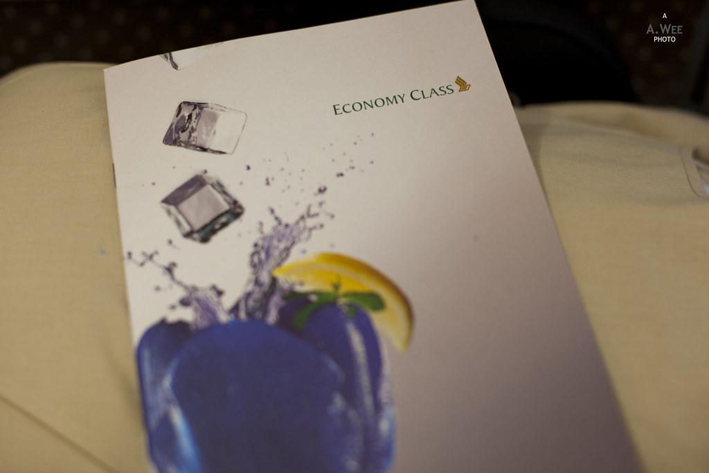 Economy Class Menu