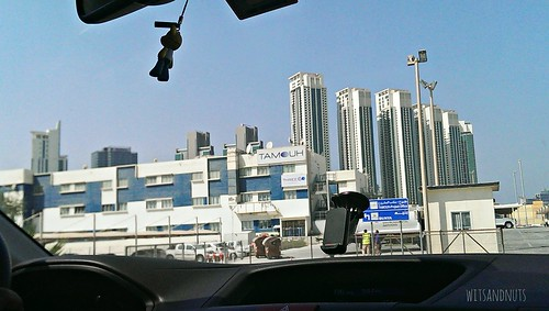 Al Reem Cafe, Abu Dhabi