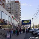 4 Viajefilos en Novosibirsk 014