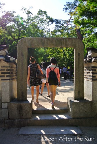 Seoul South Korea Changdeukgung Palace Secret Garden  Gate of Everlasting Youth