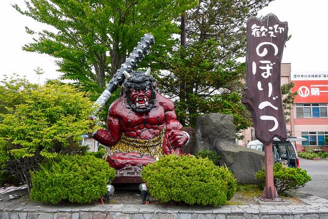 Hokkaido_day3_05