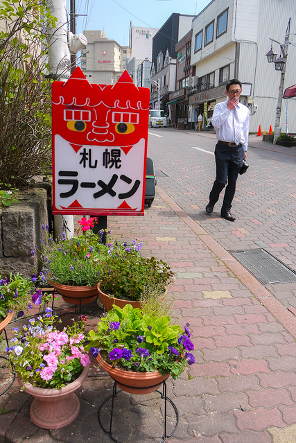 Hokkaido_day3_12