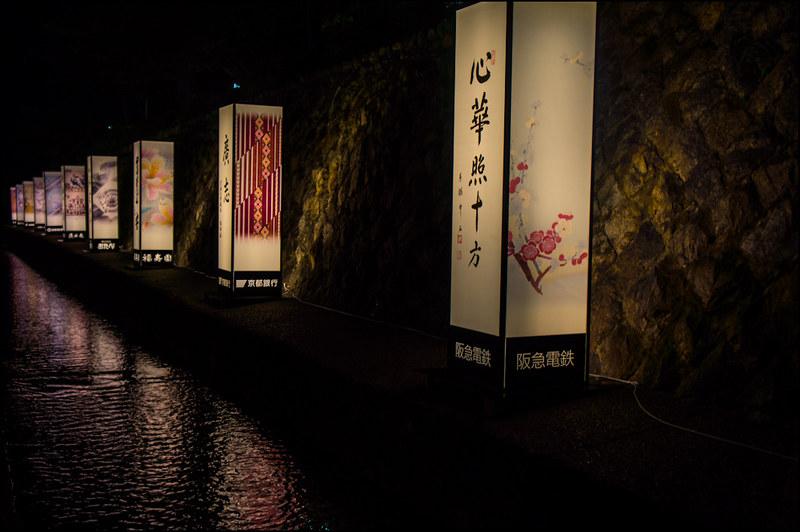 03082013D2_Kioto_Horikawa-24
