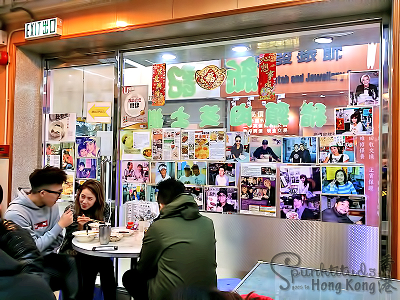 Sun Kee Cheese Noodles 新記餐廳