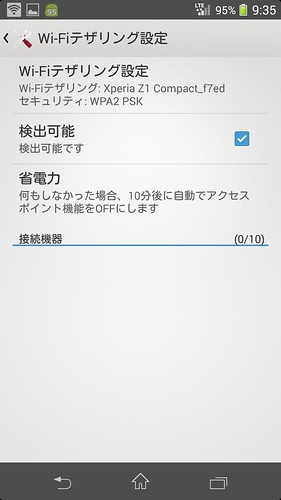 Screenshot_2014-03-19-09-35-06