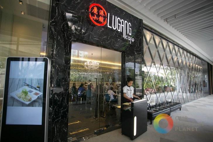 LUGANG CAFE-2.jpg