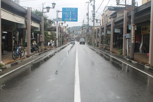 Centro histórico de Takayama