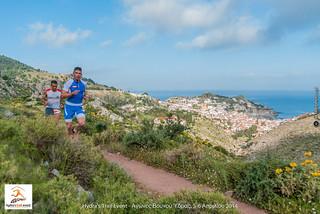 Ero's Mountain Trail 2014 - Rock Race 2014
