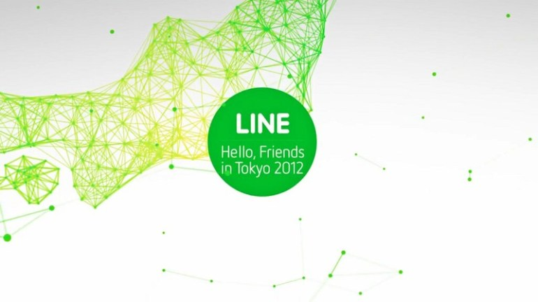 LINE 2012