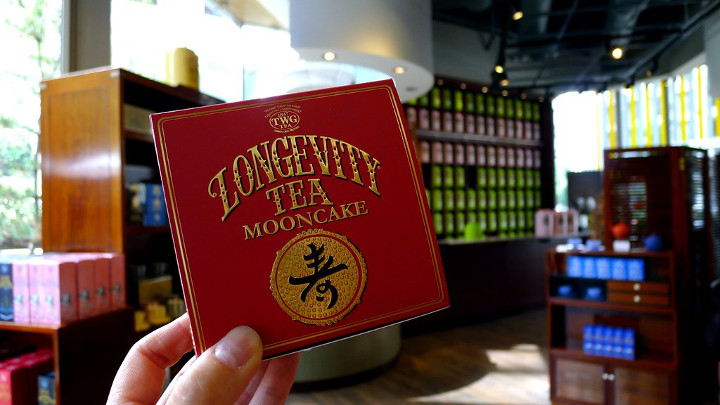 Urban Tea Merchant Mooncake 2013