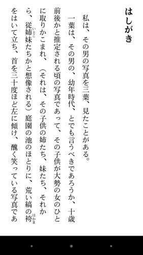 Screenshot_2014-03-16-22-46-22