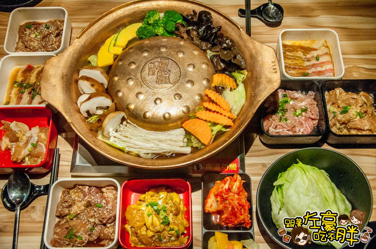 [高雄美食] 大魯閣草衙道。銅盤嚴選韓式烤肉 (草衙店) 烤肉吃到飽! – 跟著左豪吃不胖