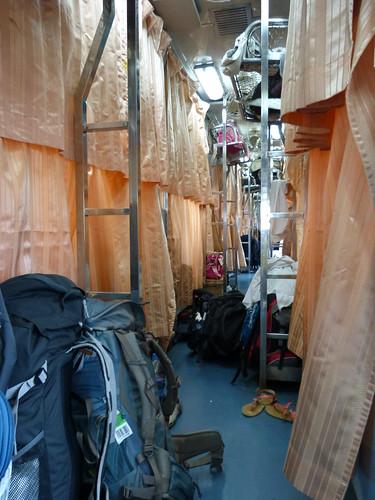 2nd class sleeper carriage