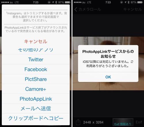 Open In_PhotoAppLink