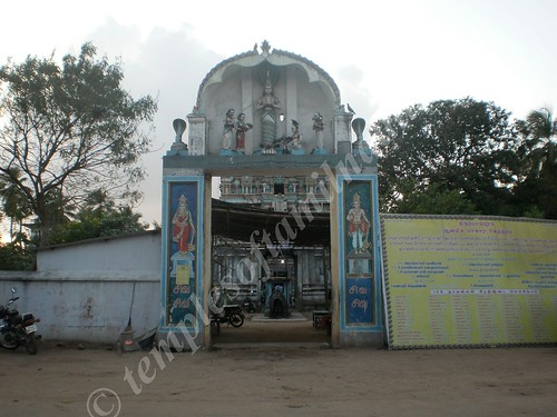 Thirupampuram Seshapureeswarar Temple