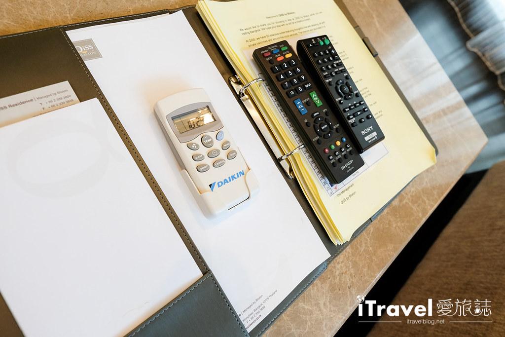 曼谷公寓酒店 Qiss公寓毕里斯 Qiss Residence by Bliston 18
