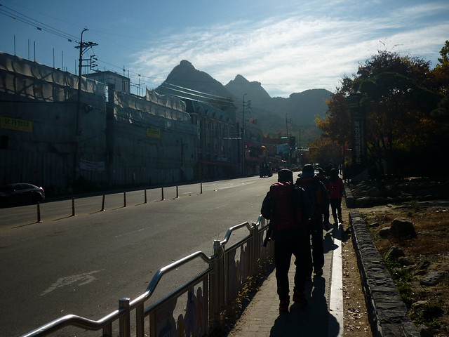 Bukhansan - Seoul