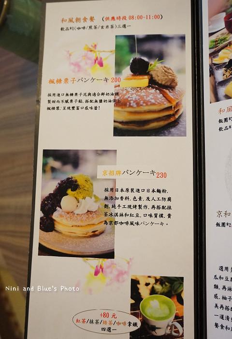 明森京抹茶蔬食早午餐07