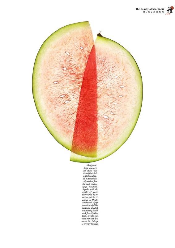 Miyabi - Watermelon
