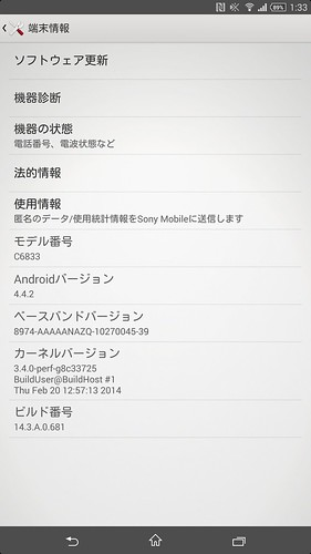 Screenshot_2014-03-29-01-33-20