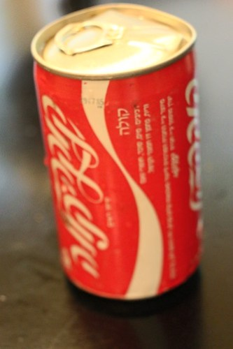 Can of Coke, Israel 1985 (2)