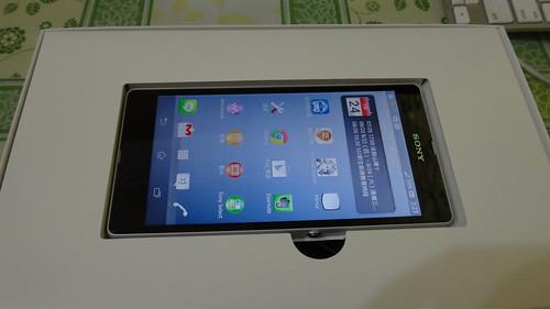 Sony Xperia Z 開箱記 (1)
