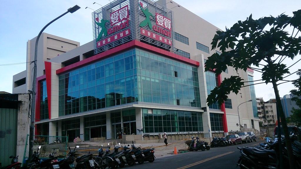 外觀圖已出來-板橋區 新北市總圖書館 103年落成 (第9頁) - 新北市 - 居家討論區 - Mobile01