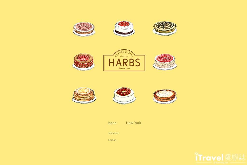 《东京下午茶推介》HARBS水果千层蛋糕佐热呼呼果茶,鲜而不腻滋味让人再三回味