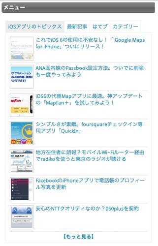 ScreenSnapz005