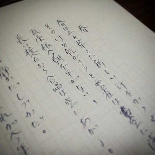 文房堂オリジナル原稿用紙、中原中也バージョン。表紙は生原稿の再現。 #stationery #note