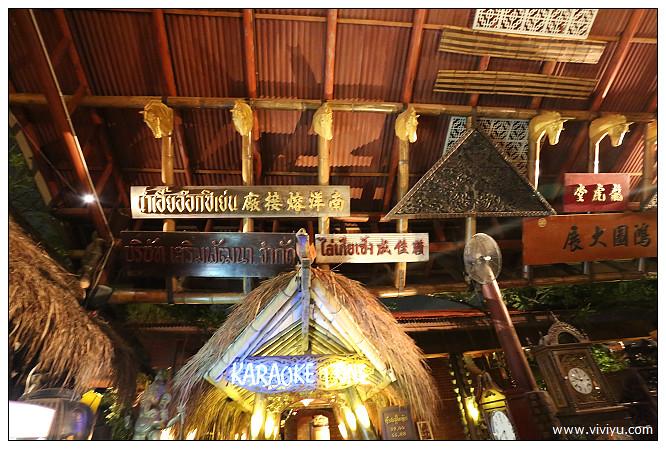 [泰國.曼谷]Koh Lanta Suvarnbhumi Restaurant~曼谷機場附近.現場演奏餐廳 @VIVIYU小世界