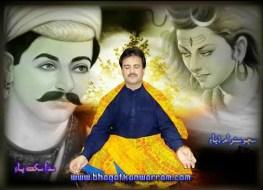 Sain Sadhram Sahib Jan (3)