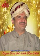 Sain Sadhram Sahib_v (57)