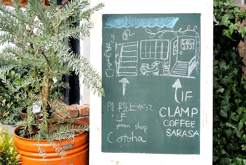 coffee15.jpg