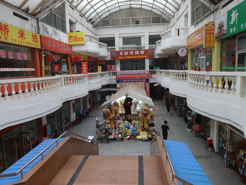Summer 2014 - China - 56