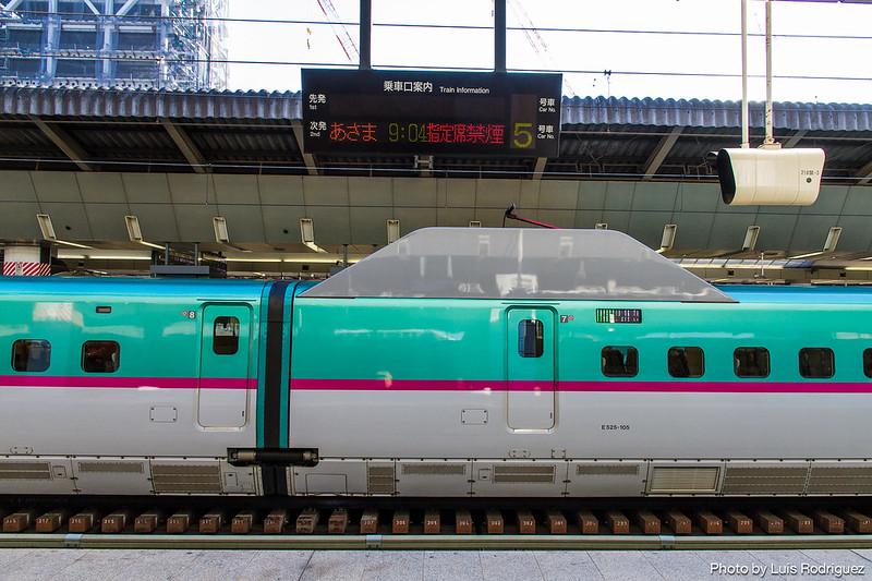 Shinkansen Series E5-32