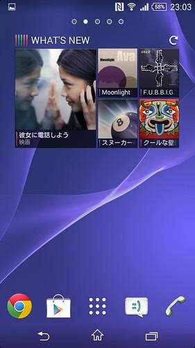 Screenshot_2014-08-23-23-03-47