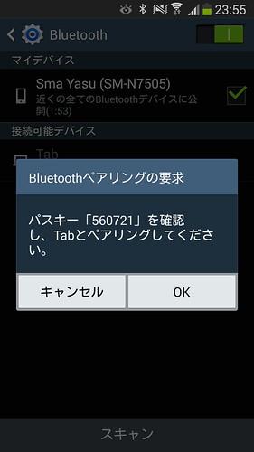 Screenshot_2014-05-07-23-55-29