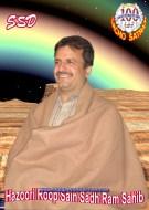 Sain Sadhram Sahib_v (53)