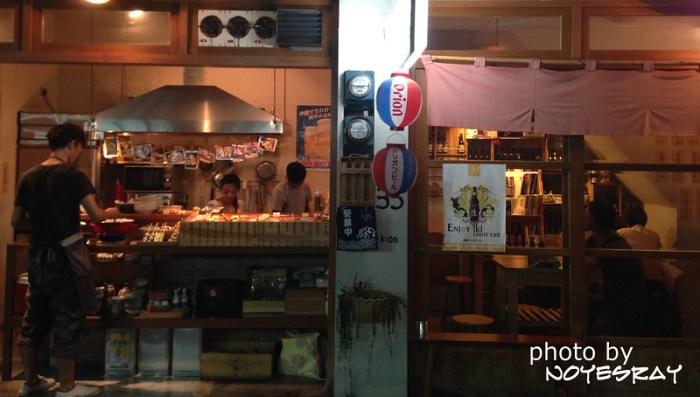 07 勝力食堂